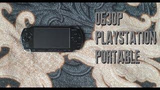Обзор Playstation Portable