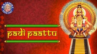 Sabarimala – Padi Pattu  Ayyappa Devotional Ayyappa Padi Pattu In MalayalamSabarimala – Padi Pattu  Ayyappa Devotional Songs Ayyappa Padi Pattu In