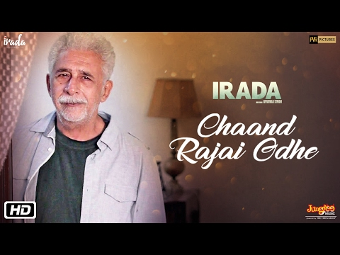 Chand rajai from Irada