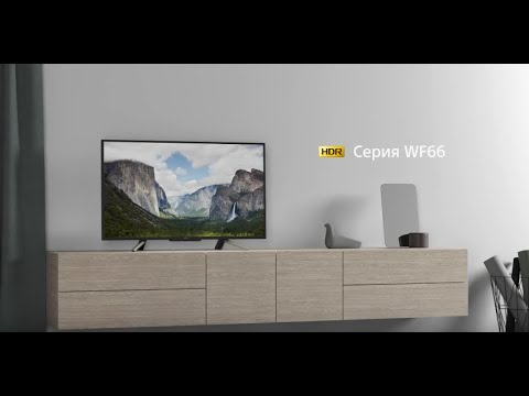 Телевизор Sony KDL-43WF665 видео 1