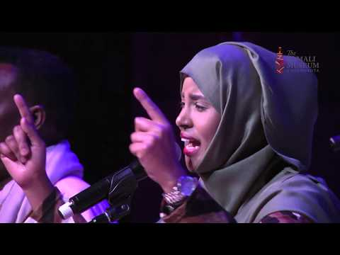 Highlights from the Somali Museum Of Minnesota 4th Anniversary, 2017