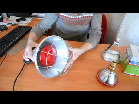 Лампа для обогрева животных