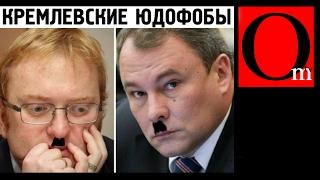 """Сдвиг по фазе в """"Единой России"""""""