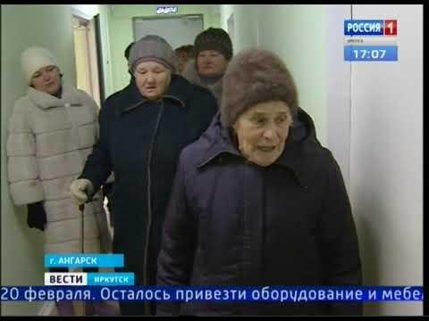 Выпуск «Вести-Иркутск» 11.02.2019 (17:00)