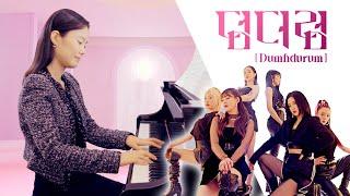 에이핑크 신곡 '덤더럼' 피아노 커버입니다 :)