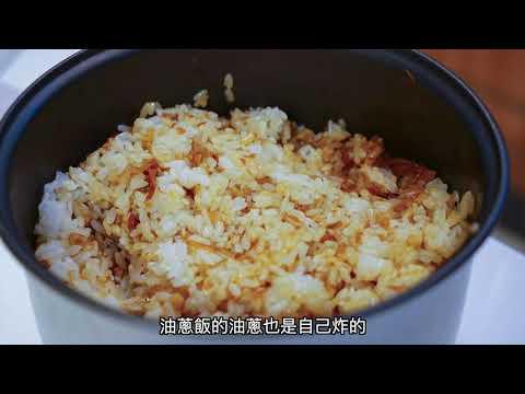 台北造起來 快閃型店 老阿伯胖魷焿