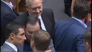 """""""Объектив-новости"""" 20 марта 2019"""