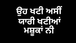 Badmashi Sidhu Moosewala Whatsapp Status