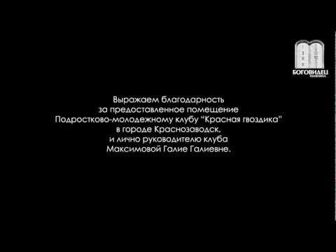 Молитва о благополучии сына. Священник Максим Каскун