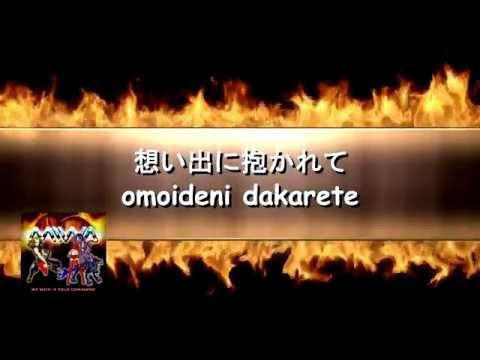 Samenaide – Lyric Video