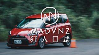 """[狂人日誌] 選情告急:Toyota Sienta 的 """"心頭好  """"大挑戰!"""