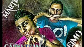 اغاني طرب MP3 كايرو تيم - الآخوان - راب مصري راب عربى تحميل MP3