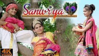 Mera-Sanwariya--New-Krishan-Bhajan--Ajay-Hooda--Priyanka-Chaudhary--Mor-Music-Song-2018 Video,Mp3 Free Download