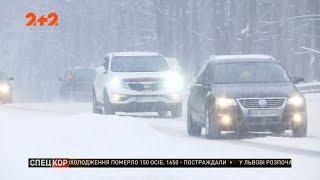 В Україні через сніг утворилися багатокілометрові затори