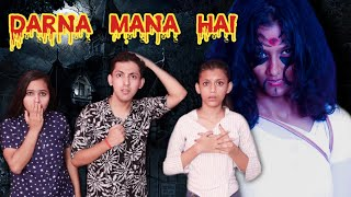 Darna Mana Hai - A Horror Story |Prashant Sharma Entertainment