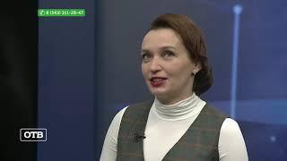 Уральская проектная смена в