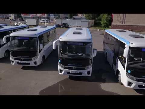 Радий Хабиров вручил «Башавтотрансу» ключи от 55 новых автобусов