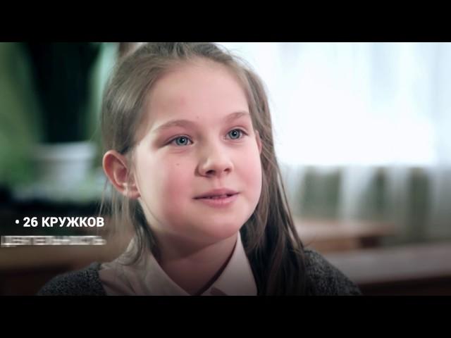 Гимназия № 248 Кировского района фото 3