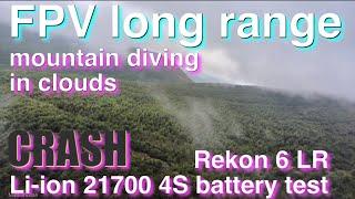 TEST & CRASH Long Range FPV battery 21700 4S Lion Pack Rekon 6 LR