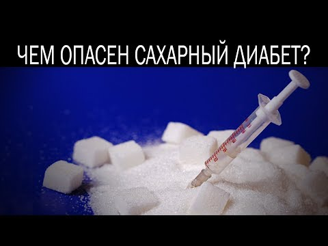 Изход на диабет тип 2