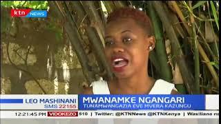 Mwanamke Ngangari: Dhulma za kimapenzi