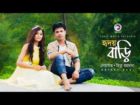 Hridoy Bari   Neyamat   Mitu Rahman   Bangla Romantic Video Song 2017 [Full HD]  downoad full Hd Video