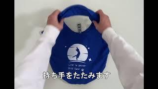 クルリトマルシェバッグの着用動画を再生