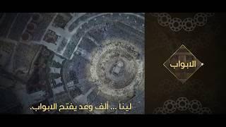 تحميل اغاني Tamer Ashour - Ya Hady | تامر عاشور - ياهادي MP3