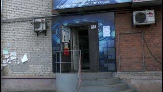 Разбойники стреляли в продавца в Комсомольске-на-Амуре.MestoproTV