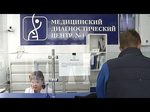 Новый порядок получения медицинской справки для водителей: инструктаж от инспектора из Югры