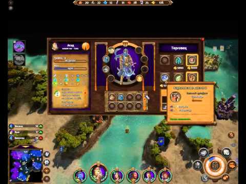 Герои магии и меча 6 азкаал