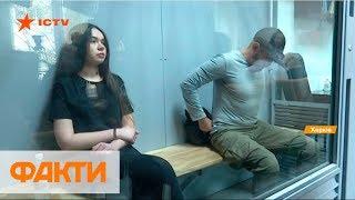 Смонтированное видео и взятка: какие детали выяснились во время заседания по ДТП в Харькове