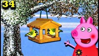 Свинка Пеппа новые серии Пеппа и Джордж сделали кормушку для птиц 34 серия