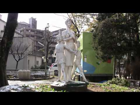 Nakaminami Elementary School