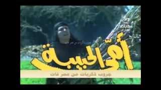 مازيكا امي الحبيبة - امي الحنون - محمد منير تحميل MP3