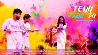 TENU RANG DU BEST HOLI SONG 2016 | Shree N  | Punjabi Song