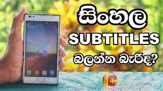 tamil movies sinhala subtitles free download - Kênh video
