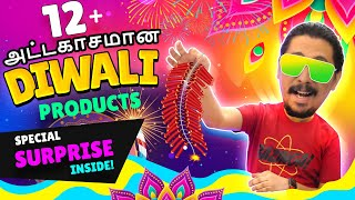 Deepavali Special ( SURPRISE ) In tamil | தமிழ் - Diwali