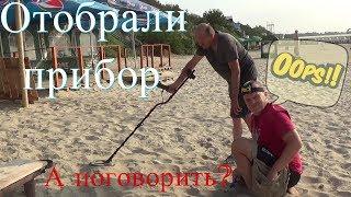 Я копал как мог,а говорил еще больше!Коп на пляже Азовского моря!