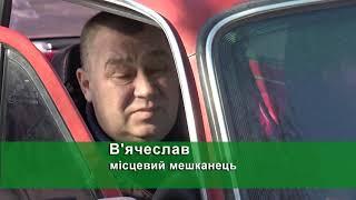 Дорога Дергачі -Черкаська Лозова нагадує танкодром