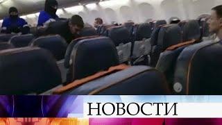 Задержан пассажир рейса Сургут - Москва, потребовавший во время полета направить лайнер в Афганистан