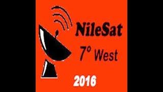 اقوى تردد في انزال جميع القنوات النايل سات NileSat الجديدة 2017 بكل سهولة مطلقة مع الجودة