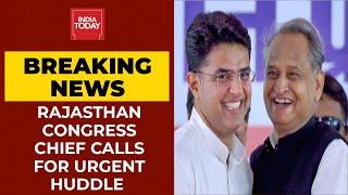 Rajasthan Congress Chief  Govind Singh Dotasra Calls For Urgent MLAs Meet Tomorrow  Breaking News