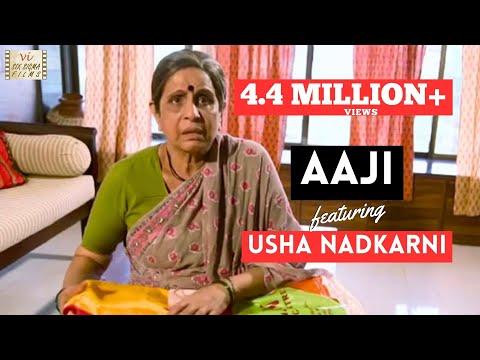 Aaji - the Maid