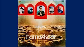 Namaskar - Melodies from India