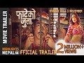 Thumnail of Fateko Jutta - Official Trailer