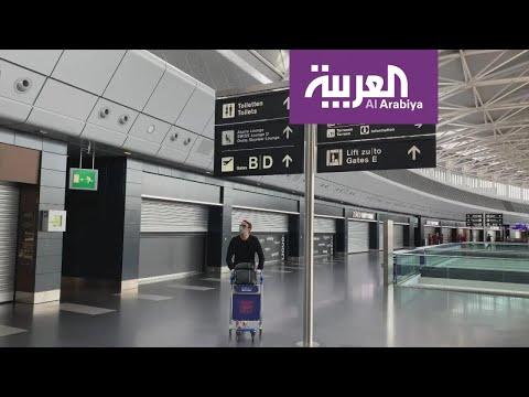 العرب اليوم - شاهد: أفضل المطارات في أوروبا في زيورخ بلا مسافرين