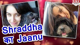 जानिए Aditya Kapoorनही तो कौन है Shraddha Kapoor का Jaanu