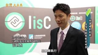 另開新視窗,物聯網時代科技風暴來臨,台灣IoT的未來之路狂想