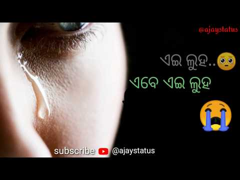 Luha ei luha || human sagar sad song WhatsApp status video download